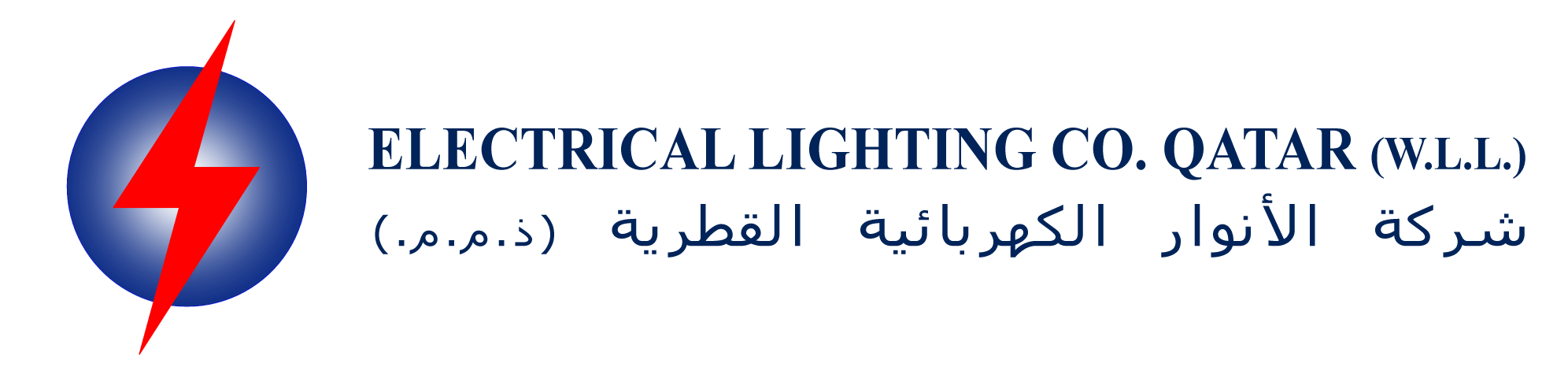 Electrical Lighting Co. Qatar W.L.L.